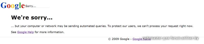 не работает Google поиск img-1