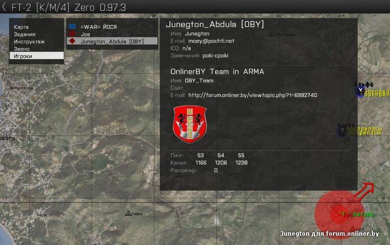 Как сделать свою карту в arma 2