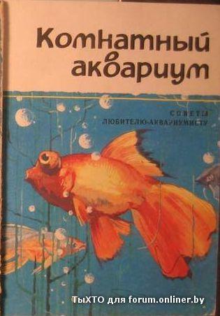 Как сделать в аквариуме морскую воду