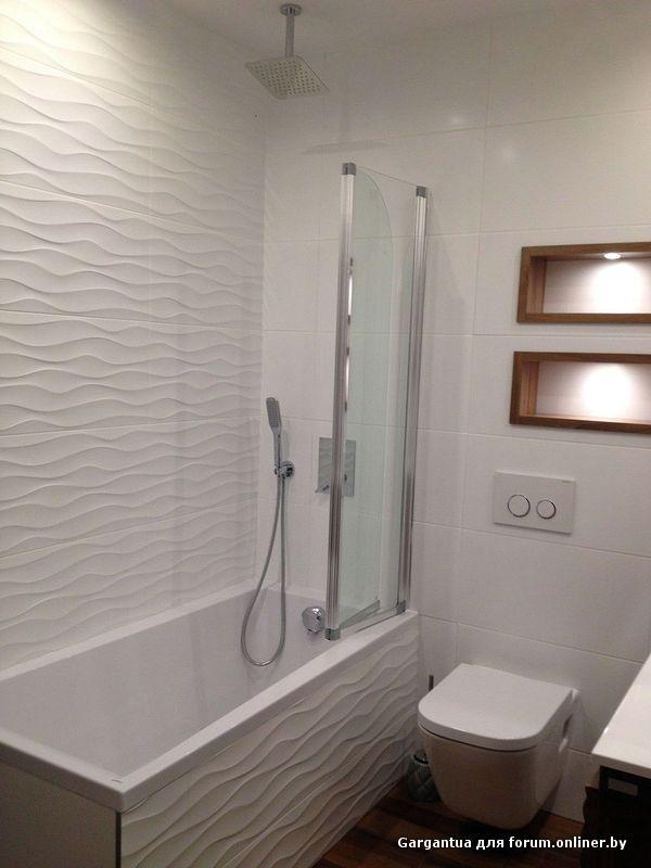 living bad on pinterest bathroom modern bathrooms and. Black Bedroom Furniture Sets. Home Design Ideas