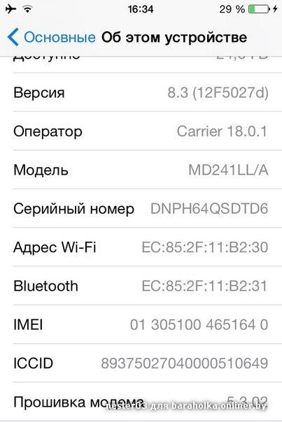 Обменяю свой iphone 4s на iphone 5-5s Описание и характеристику телефона мо