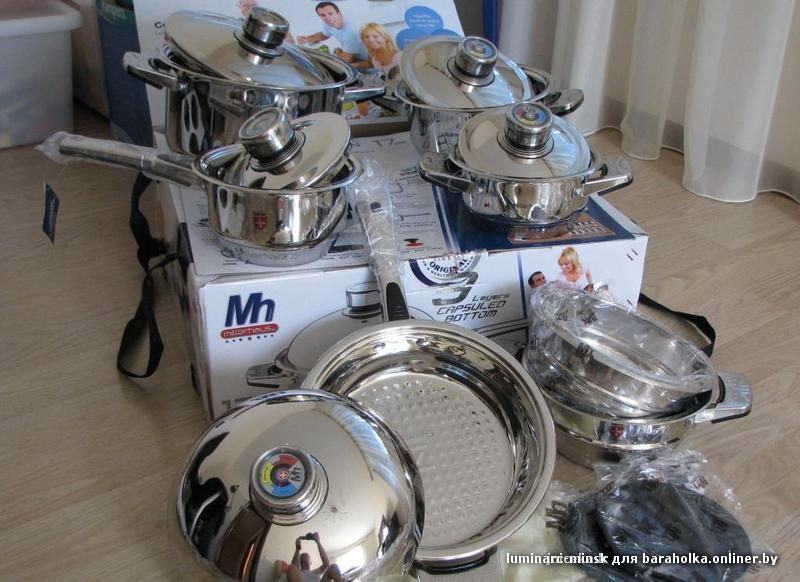 Набор посуды 19 предметов millerhaus