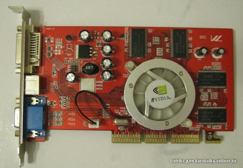 GeForce 6610XL и др. более старые карты