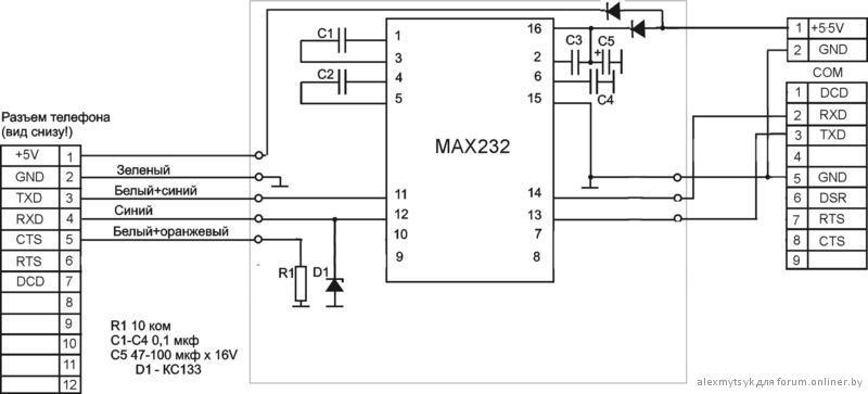 через эту схему к RS232