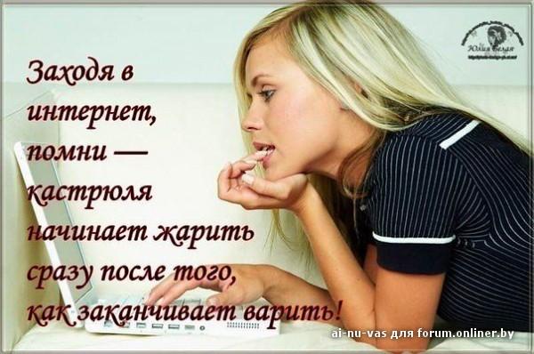 http://content.onliner.by/forum/fb8/92e/656076/800x800/a1b97a77d78d2abf104a486c1b468505.jpg