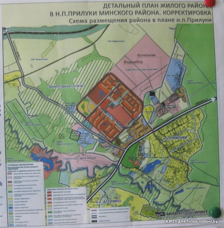Собствено нахождения коттеджа минская область, смолевичский район, д старина, ул центральная д57 а