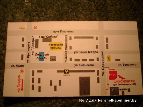 Визитка-Карта.1.jpg