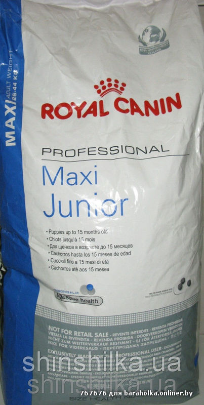 Корм royal canin оренбург