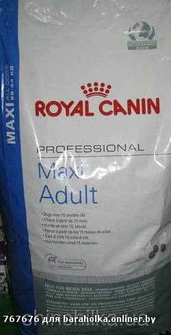 Корм royal canin клубный корм