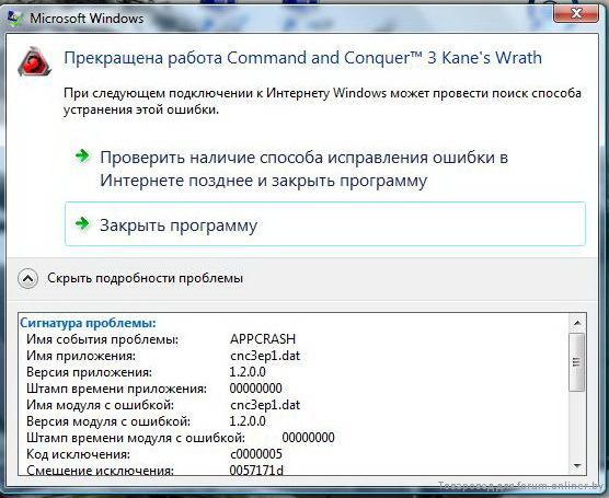 Исправление ошибок windows 7 на нетбуке asus 1225b