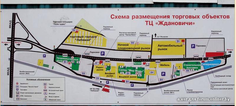 ТД Ждановичи карта.png .