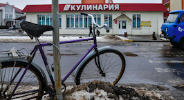 Форумчане поспорили из-за скорости велосипедистов в Минске