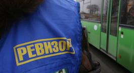 Пассажир возмущен избирательностью контролеров: мужчину не тронули, а женщину оштрафовали