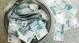 Белорусы: глядя на курс валют в России, становится грустно