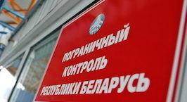 Белорусы подсчитывают, как часто они смогут привозить телевизоры из Польши