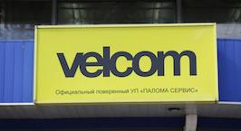 Абоненты velcom возмущены повышением тарифов