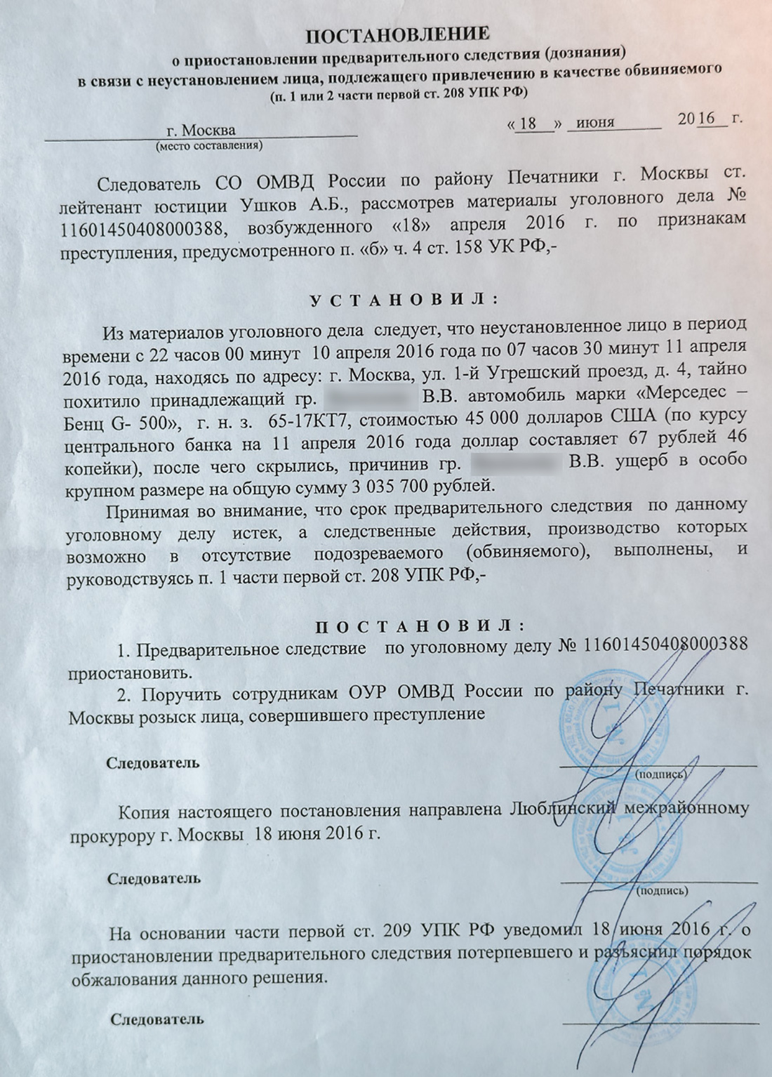 Жилищный кодекс Российской Федерации от 29