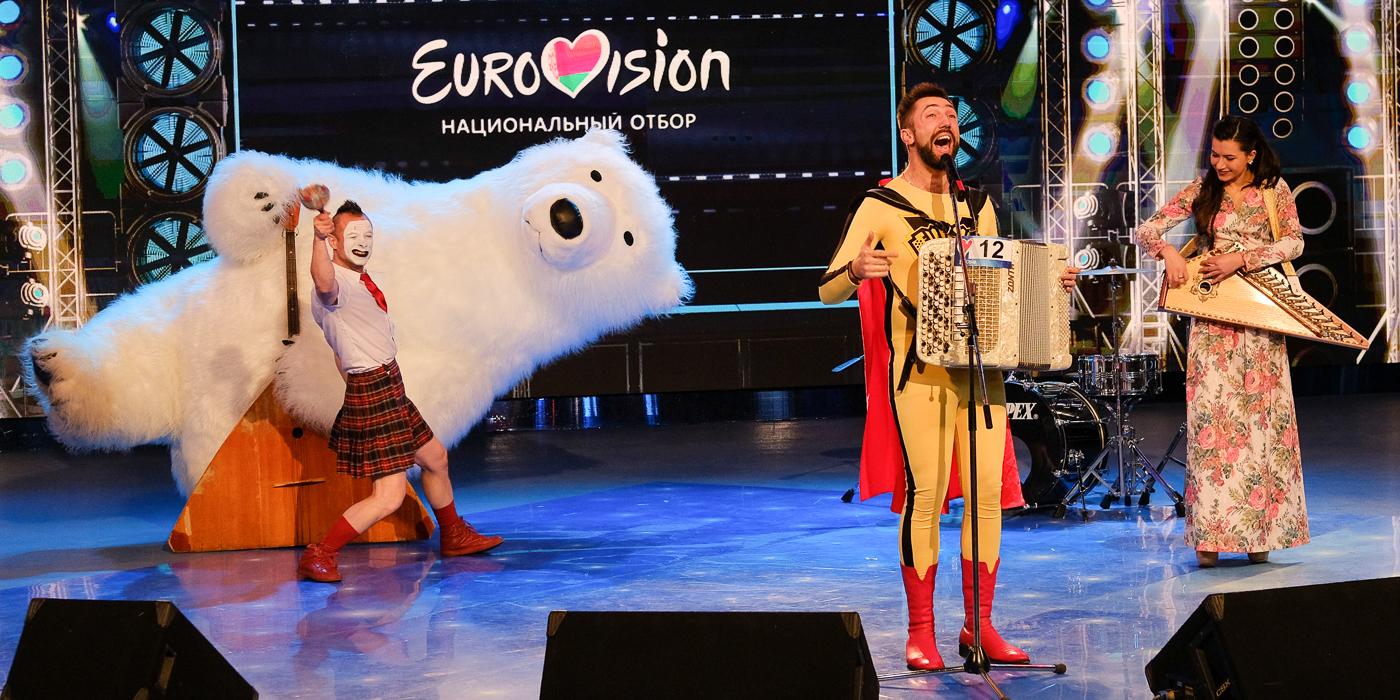 Отборочный конкурс на евровидение смотреть