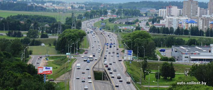 Минская кольцевая дорога — это