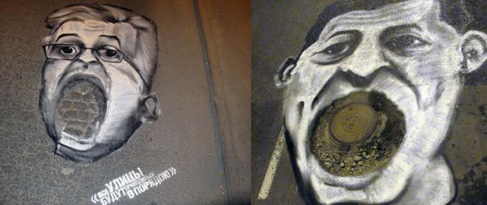 Екатеринбург: на дорогах появились карикатуры на руководителей города и области