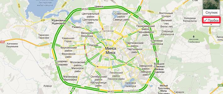 «Пробки» для карты Минска