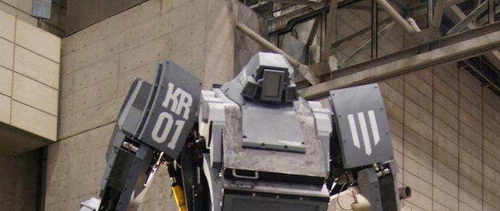Японцы создали боевого робота стоимостью $1,4 млн