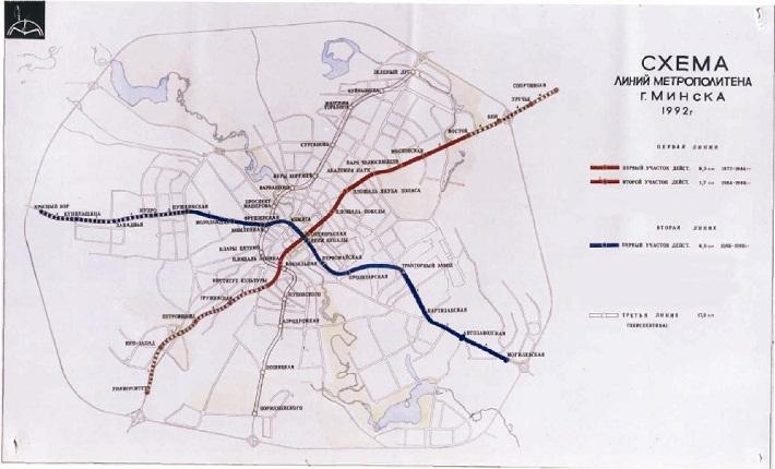 В 1992 году такая схема использовалась во всех вагонах метро.  Официальная схема Минского метрополитена.