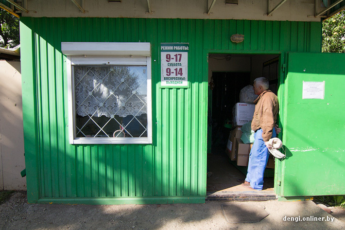 цена макулатуры в ростовской области