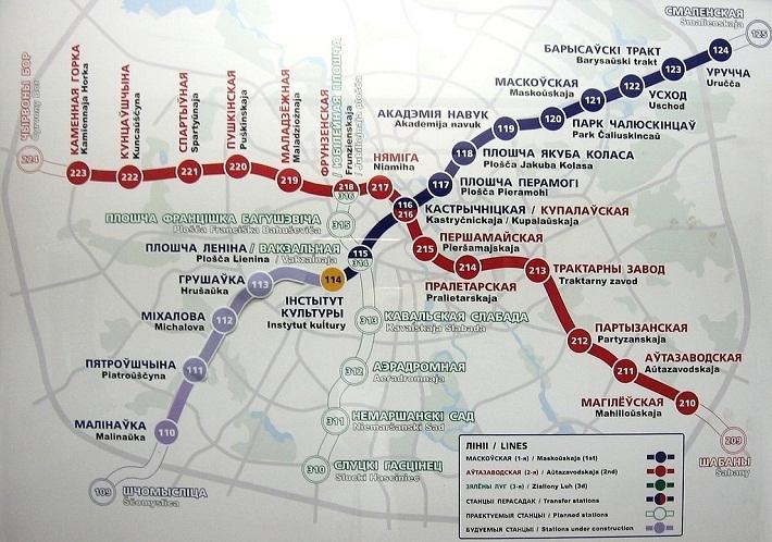В минском метро висит вот такая схема линий. метрополитен. метро.  Минск.  Эту схему повесили буквально сразу после...