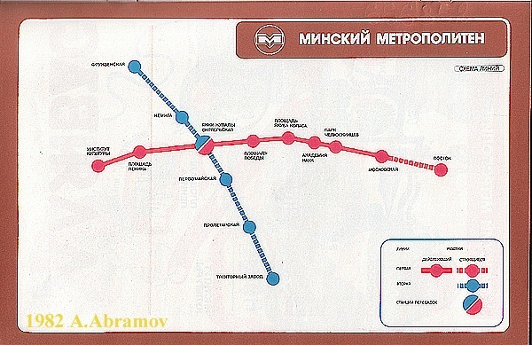 Действующая схема метро от