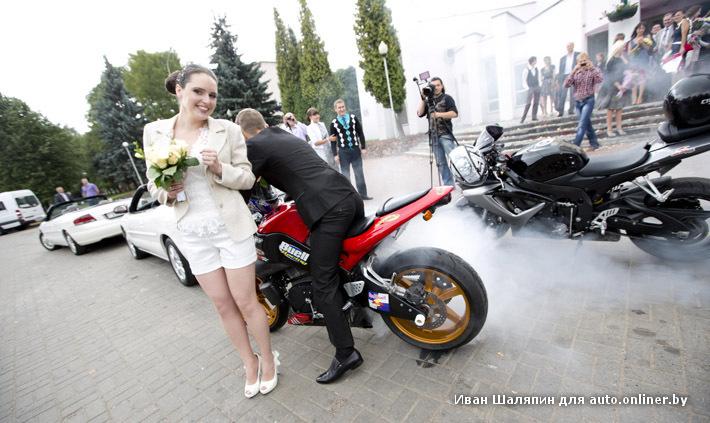 как украсть мотоцикл