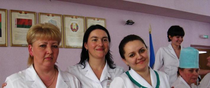 Поликлиника 2 г.киев