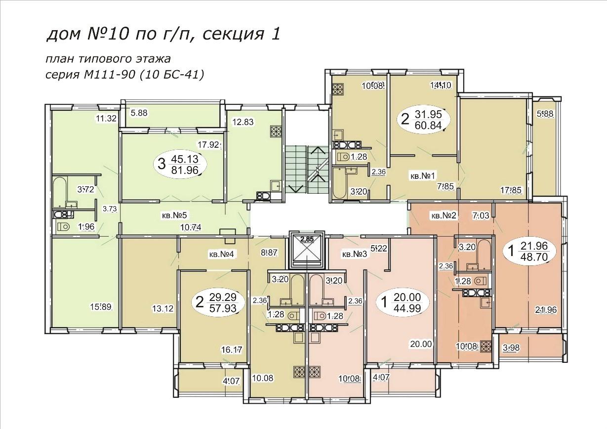Содержится: план 1к квартиры, план 2к квартиры, план 3к квартиры Материал: план, схема.