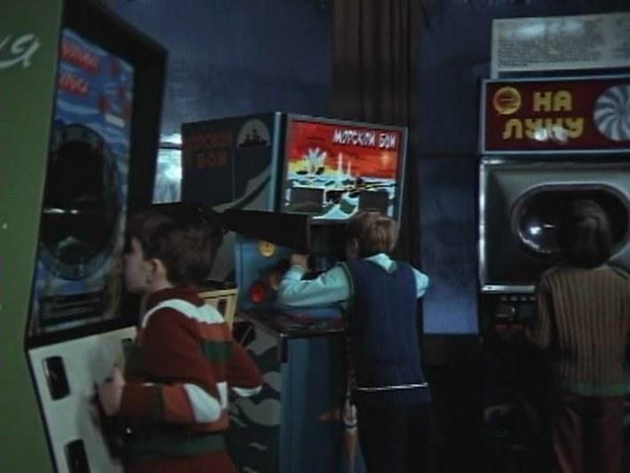 Игровые автоматы луны играть в игровые автоматы покер бесплатно без регистрации