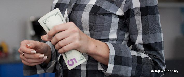 Курс доллара на 28.09 2012