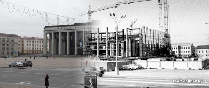 Было — стало: Октябрьская/Центральная площадь от середины XX века до наших дней