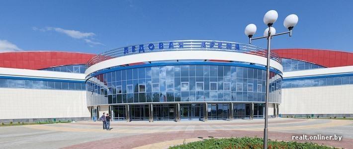 Лукашенко: ледовые арены и спортивные центры должны быть в каждом городе, но пока не везде есть возможность их построить
