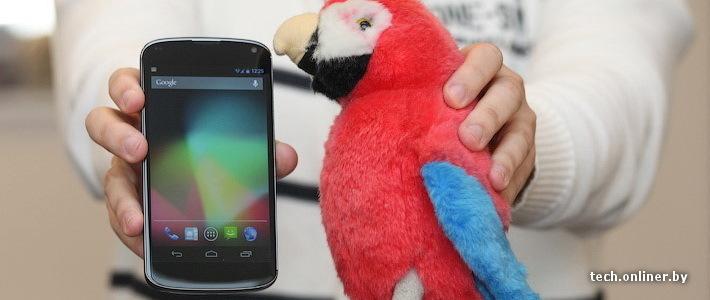 Эксклюзив: Onliner.by тестирует, вероятно, новый Google Nexus (LG E960)