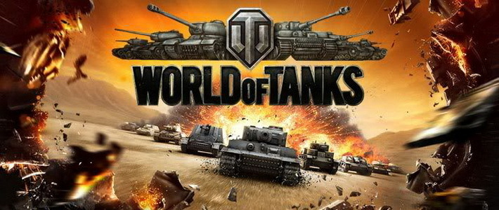 бронесайт world of tanks.