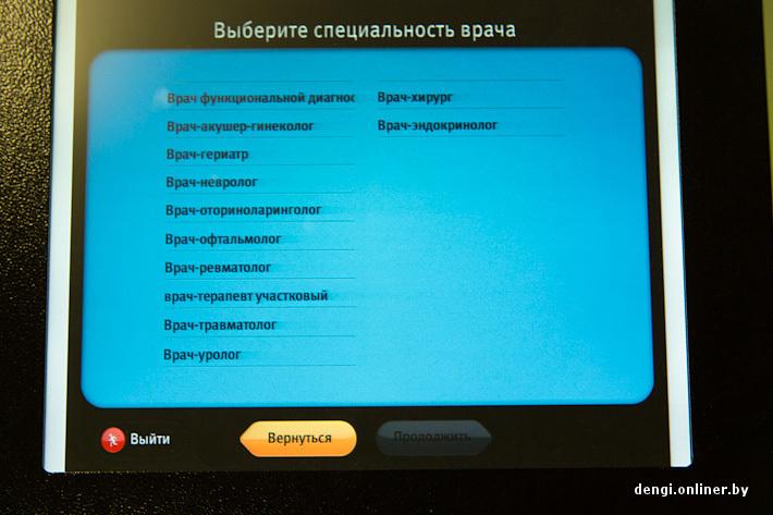 Павелецкий вокзал онлайн заказ билетов онлайн