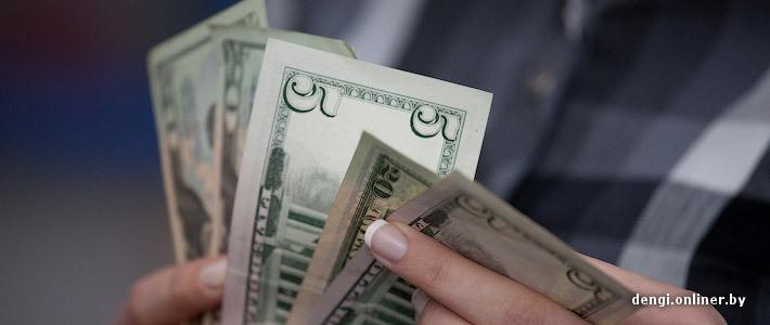 Курс доллара на на неделю