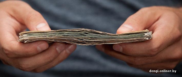 Расчет курса доллара