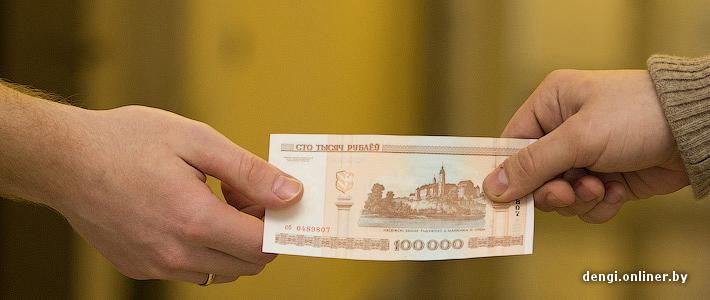 Курс доллара в красноярских банках