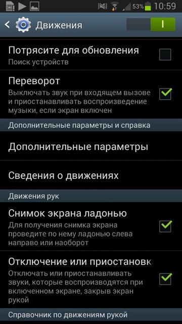 Как Поставить Будильник При Выключенном Телефоне Андроид