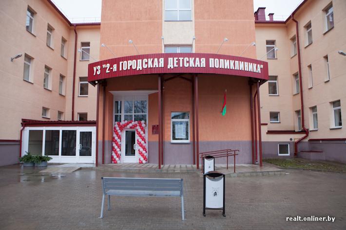 Детская поликлиника №2
