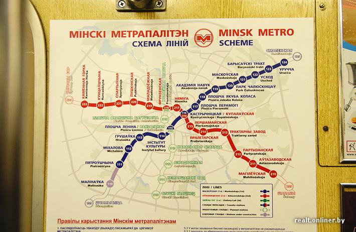 7 ноября станции начнут
