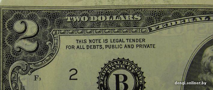 Курс доллара растет или падает