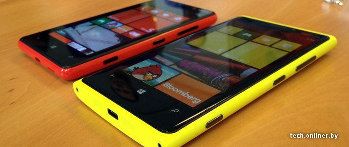 В России стартовали продажи Nokia Lumia 920 и 820