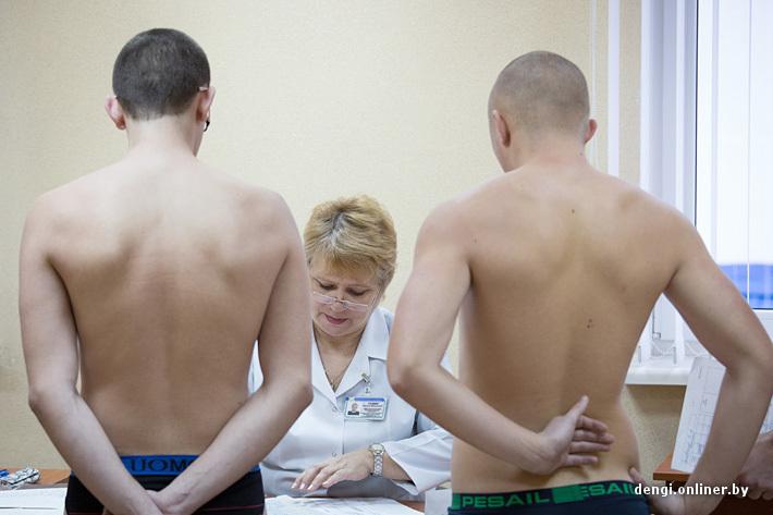 медосмотры голых призывников в белоруссии смотреть