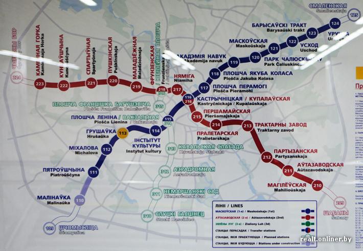 Станция «Петровщина» с ее